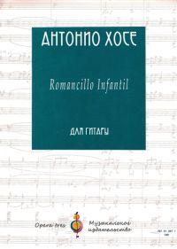 А. Хосе. Romancillo Infantil для гитары