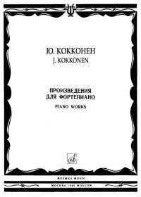Ю. Кокконен. Произведения для фортепиано
