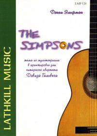 Д. Эльфман. The Simpsons. Тема из мультсериала в аранжировке для гитарного квартета