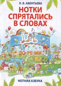 http://aperock.ucoz.ru/Oblozki0/1206.jpg