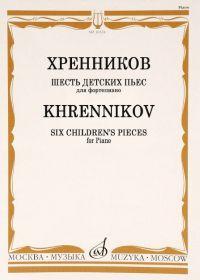 Т. Хренников. Шесть детских пьес для фортепиано