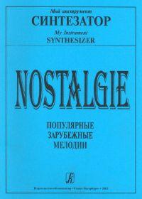 Nostalgie. Популярные зарубежные мелодии в легком переложении для синтезатора