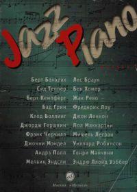 В. Семенов. Jazz Piano. Выпуск 2