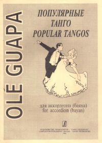 В. Чириков. Ole Guapa. Популярные танго для аккордеона (баяна)