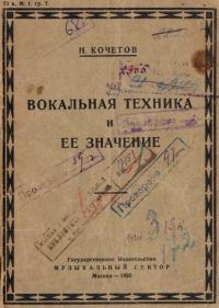 http://aperock.ucoz.ru/Oblozki1150/1153.jpg
