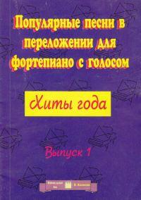 http://aperock.ucoz.ru/Oblozki1150/1155.jpg