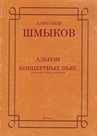 http://aperock.ucoz.ru/Oblozki950/1000.jpg