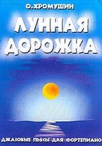 http://aperock.ucoz.ru/Oblozki950/1008.jpg