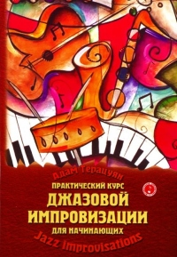 http://aperock.ucoz.ru/Oblozki950/1019.jpg