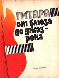 http://aperock.ucoz.ru/Oblozki950/1028.jpg
