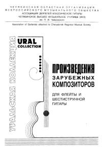 http://aperock.ucoz.ru/Oblozki950/1029.jpg