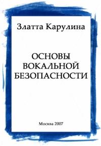 http://aperock.ucoz.ru/Oblozki950/1032.jpg
