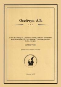 http://aperock.ucoz.ru/Oblozki950/1035.jpg