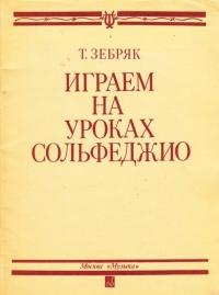 http://aperock.ucoz.ru/Oblozki950/1041.jpg