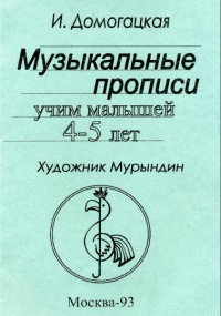 http://aperock.ucoz.ru/Oblozki950/1058.jpg