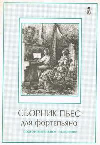 http://aperock.ucoz.ru/Oblozki950/1062.jpg