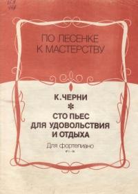 http://aperock.ucoz.ru/Oblozki950/1063.jpg