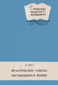 http://aperock.ucoz.ru/Oblozki950/1064.jpg