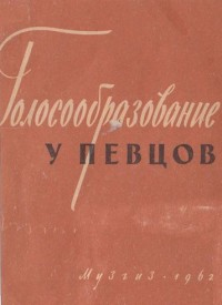 http://aperock.ucoz.ru/Oblozki950/1065.jpg