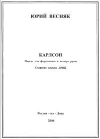 http://aperock.ucoz.ru/Oblozki950/1074.jpg