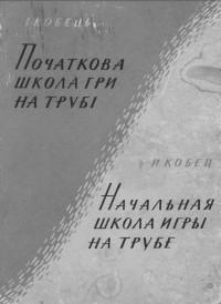 http://aperock.ucoz.ru/Oblozki950/1075.jpg