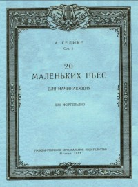 http://aperock.ucoz.ru/Oblozki950/1079.jpg