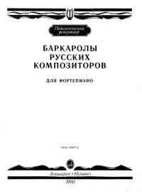 http://aperock.ucoz.ru/Oblozki950/1088.jpg