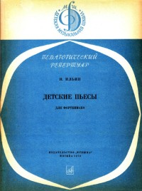 http://aperock.ucoz.ru/Oblozki950/1095.jpg