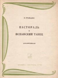 http://aperock.ucoz.ru/Oblozki950/1096.jpg