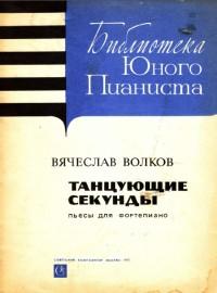 http://aperock.ucoz.ru/Oblozki950/1097.jpg