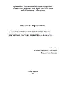 http://aperock.ucoz.ru/Oblozki950/1101.jpg