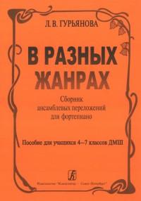 http://aperock.ucoz.ru/Oblozki950/1102.jpg