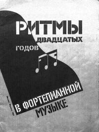 http://aperock.ucoz.ru/Oblozki950/1104.jpg