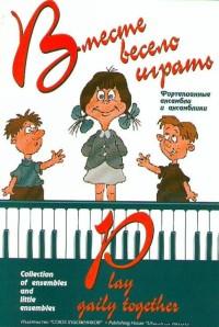 http://aperock.ucoz.ru/Oblozki950/1107.jpg