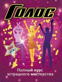 http://aperock.ucoz.ru/Oblozki950/1108.jpg