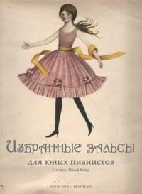 http://aperock.ucoz.ru/Oblozki950/1109.jpg
