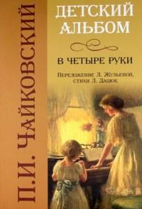 http://aperock.ucoz.ru/Oblozki950/1110.jpg