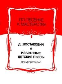 http://aperock.ucoz.ru/Oblozki950/1111.jpg