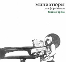 http://aperock.ucoz.ru/Oblozki950/1113.jpg