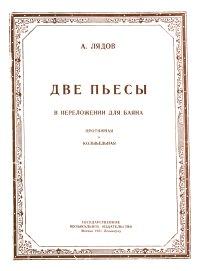 http://aperock.ucoz.ru/Oblozki950/1116.jpg