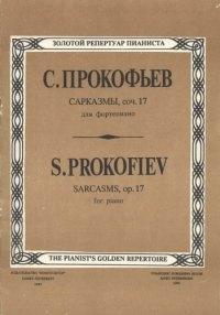 http://aperock.ucoz.ru/Oblozki950/1118.jpg