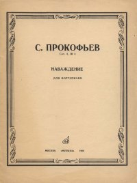 http://aperock.ucoz.ru/Oblozki950/1121.jpg