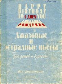 http://aperock.ucoz.ru/Oblozki950/1125.jpg
