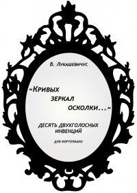 http://aperock.ucoz.ru/Oblozki950/1126.jpg