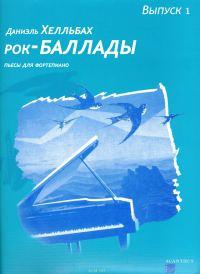 http://aperock.ucoz.ru/Oblozki950/1128.jpg