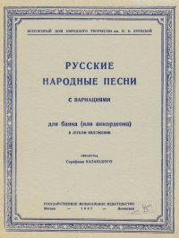 http://aperock.ucoz.ru/Oblozki950/1132.jpg