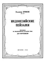 http://aperock.ucoz.ru/Oblozki950/1135.jpg