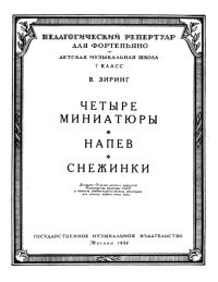 http://aperock.ucoz.ru/Oblozki950/1138.jpg