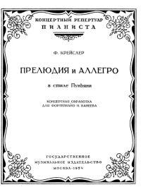 http://aperock.ucoz.ru/Oblozki950/1140.jpg