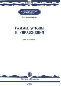 http://aperock.ucoz.ru/Oblozki950/1142.jpg
